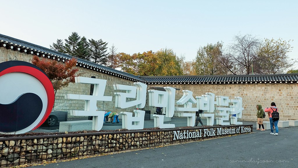 national_folk_museum_of_korea
