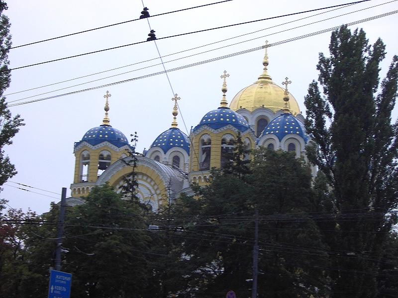 Kyiv-20