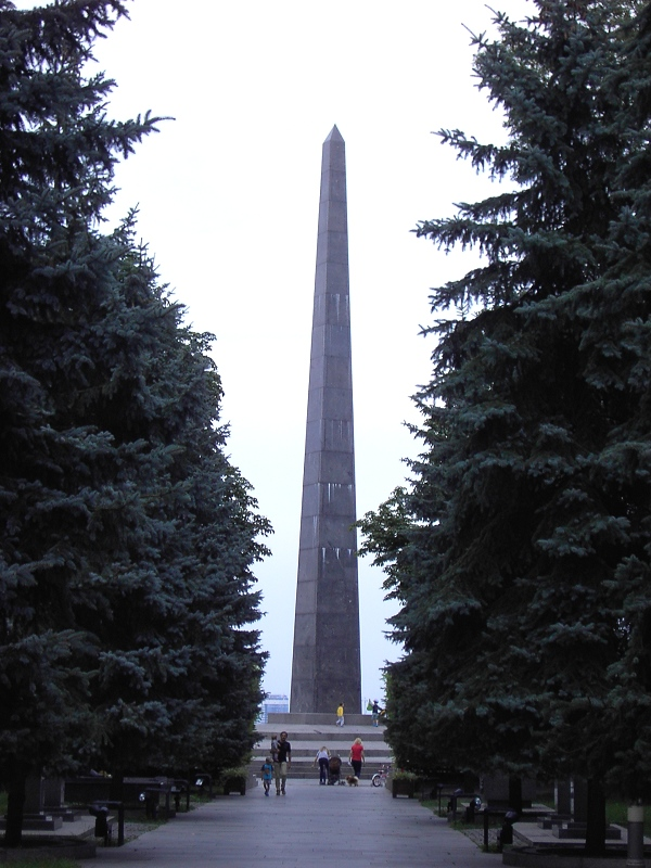 Kyiv-50