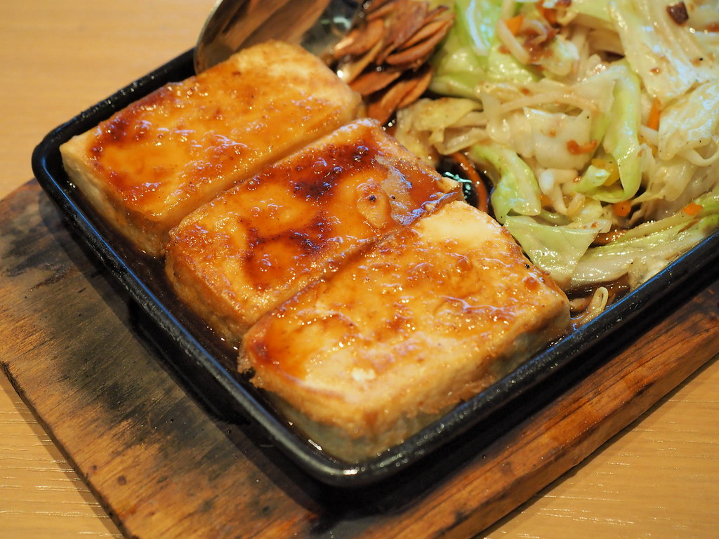 Tofu Steak from Rakuzen Japanese Restaurant at 3 Damansara, Petaling Jaya