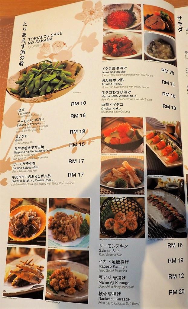 More appetizer menu of Rakuzen