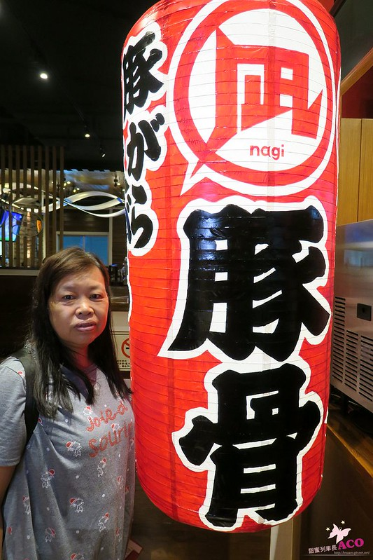 凪NagiIMG_2166.JPG