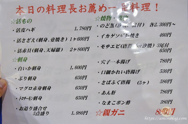 鳥取太平樂-7