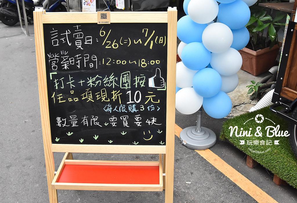 鐵三角三明治  台中逢甲美食小吃04