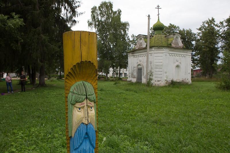 Park, named after Lenin
