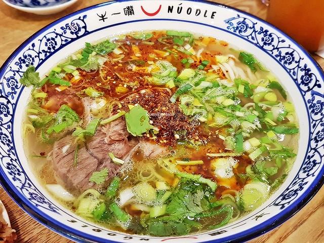 Signature Beef La Mian Noodles