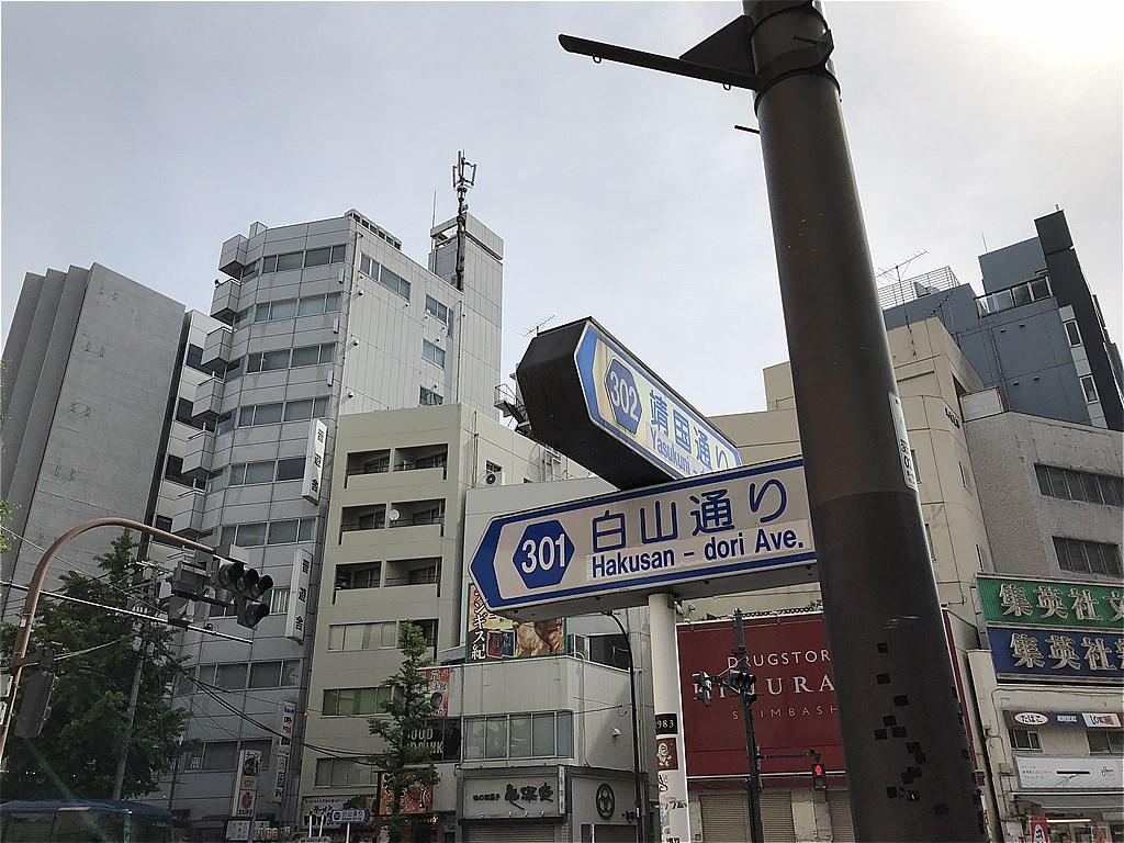20180526_神保町~池袋CR (1)