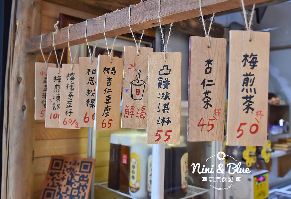 第二市場美食 小庭找茶 梅煎茶 凸餅 粉粿12