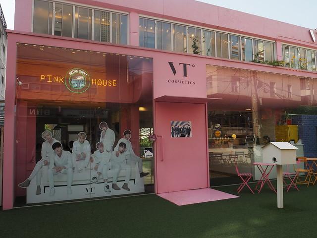 P6168331 VT COSMETICS VT PINK HOUSE MENON(ムノン) BTS(防弾少年団) 韓国 弘大 ソウル ひめごと