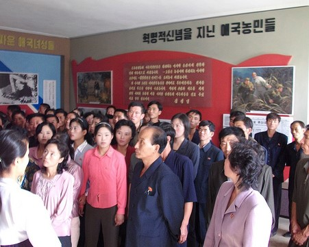 North Korean visitors at the Sinchon Museum of American War Atrocities (Korean: 신천박물관) in Sinchon County, North Korea.. Photo taken on September 12, 2009.