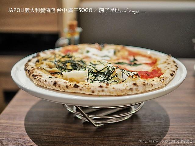 JAPOLI義大利餐酒館 台中 廣三SOGO 13