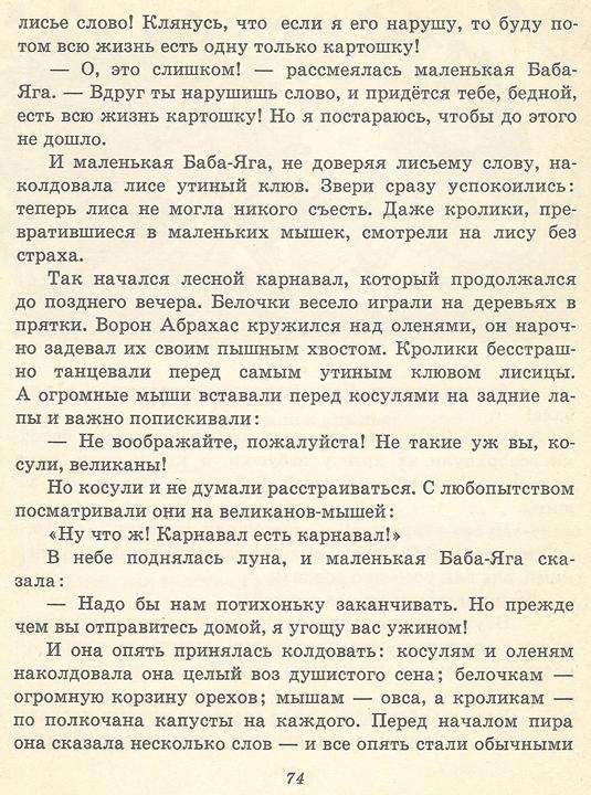 MalenkayaBaba77