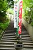 Photo:20180616 Inuyama 4 By BONGURI