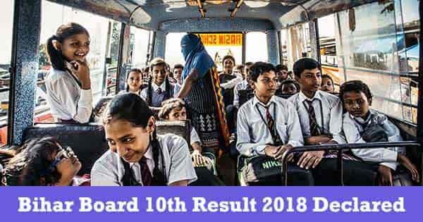 bseb 10th result 2018 declared download bseb class 10 result