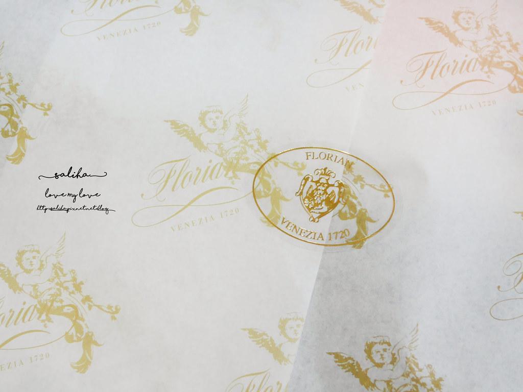 2018Caffé Florian 福里安花神咖啡館中秋月餅禮盒推薦 (6)