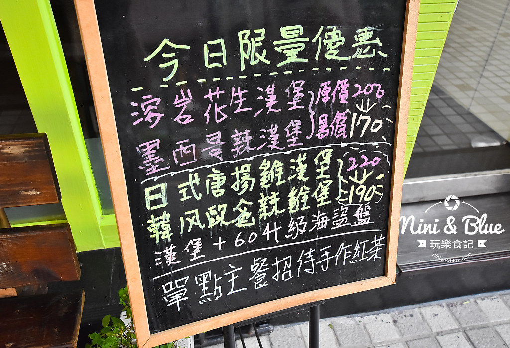 路義思 台中 義大利麵  menu菜單05