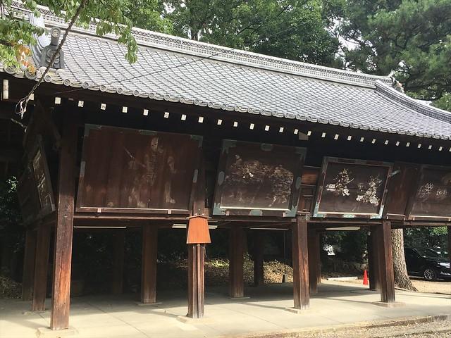 gokounomiya023