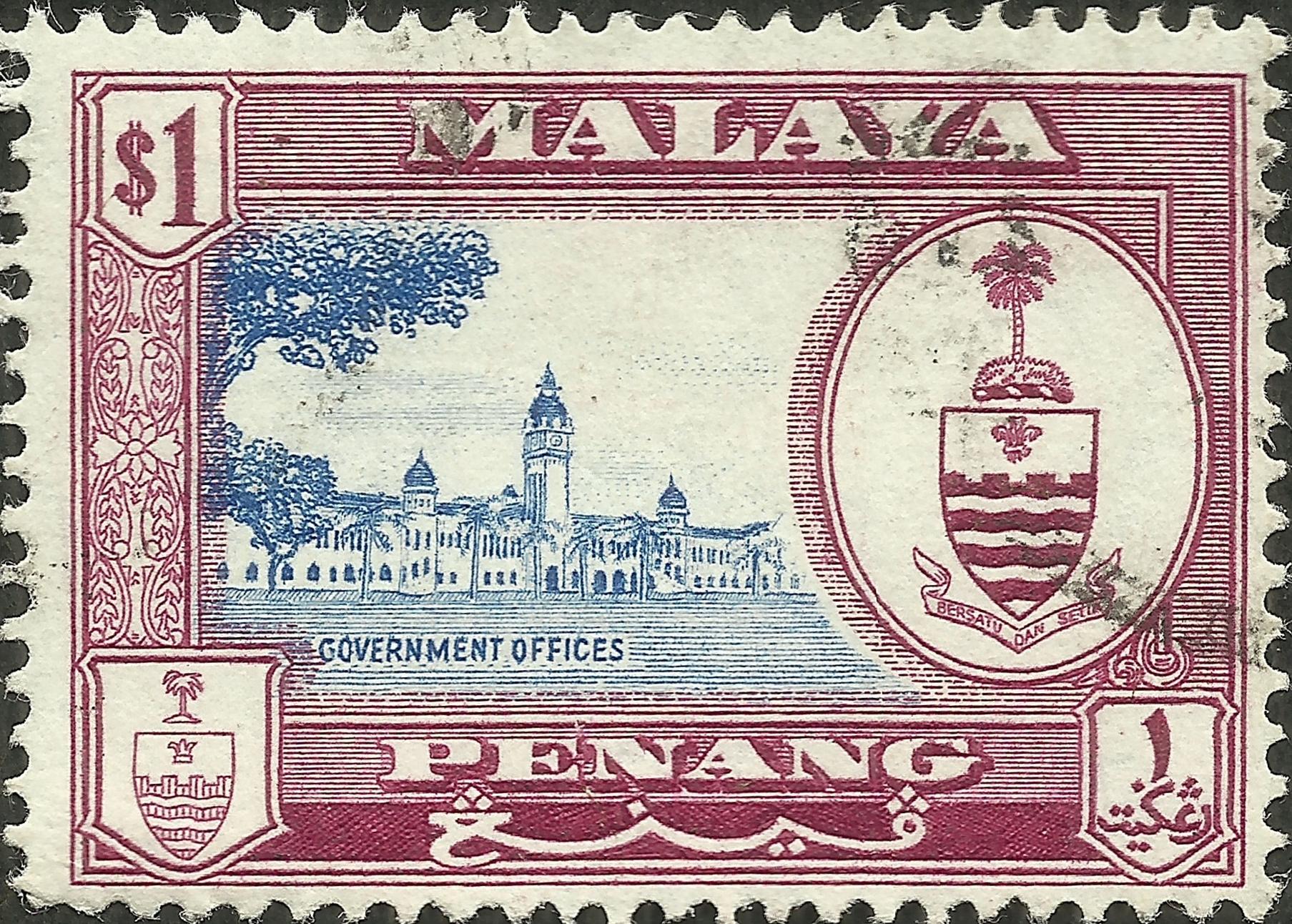 Malaya: Penang - Scott #64 (1960)