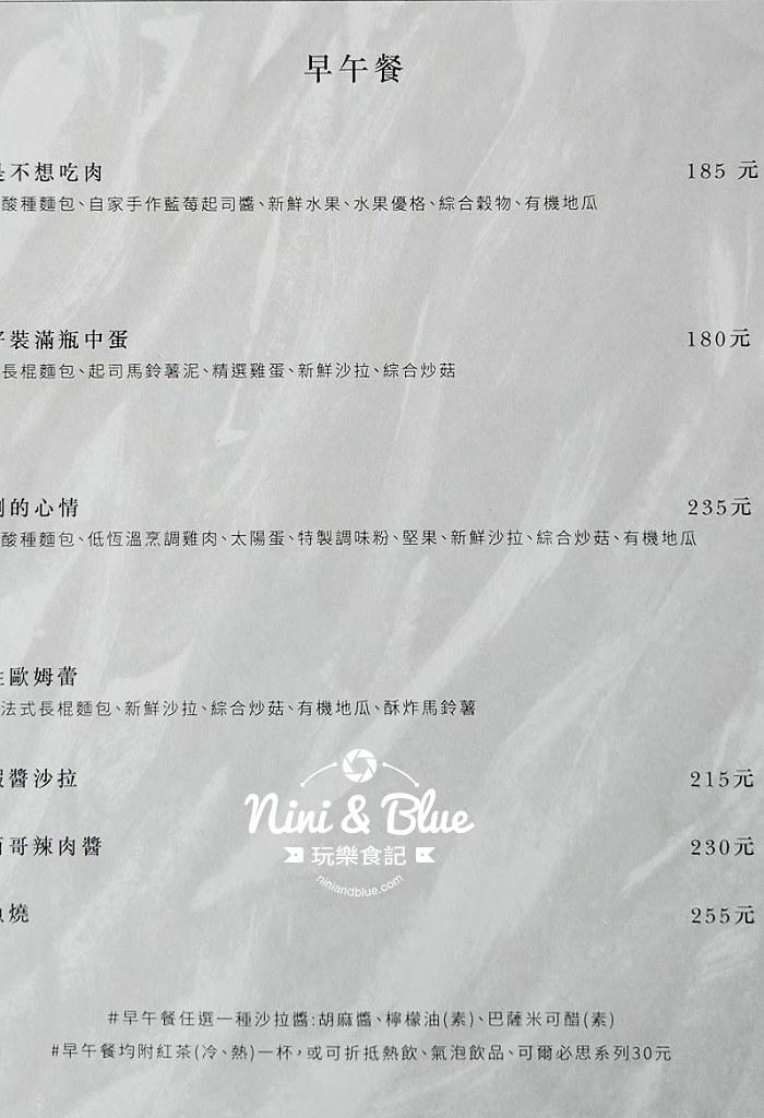 早捌 早午餐菜單 menu  台中火車站  菜單03