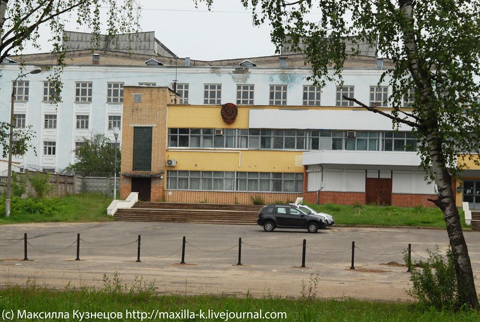 Савеловский машиностроительный завод