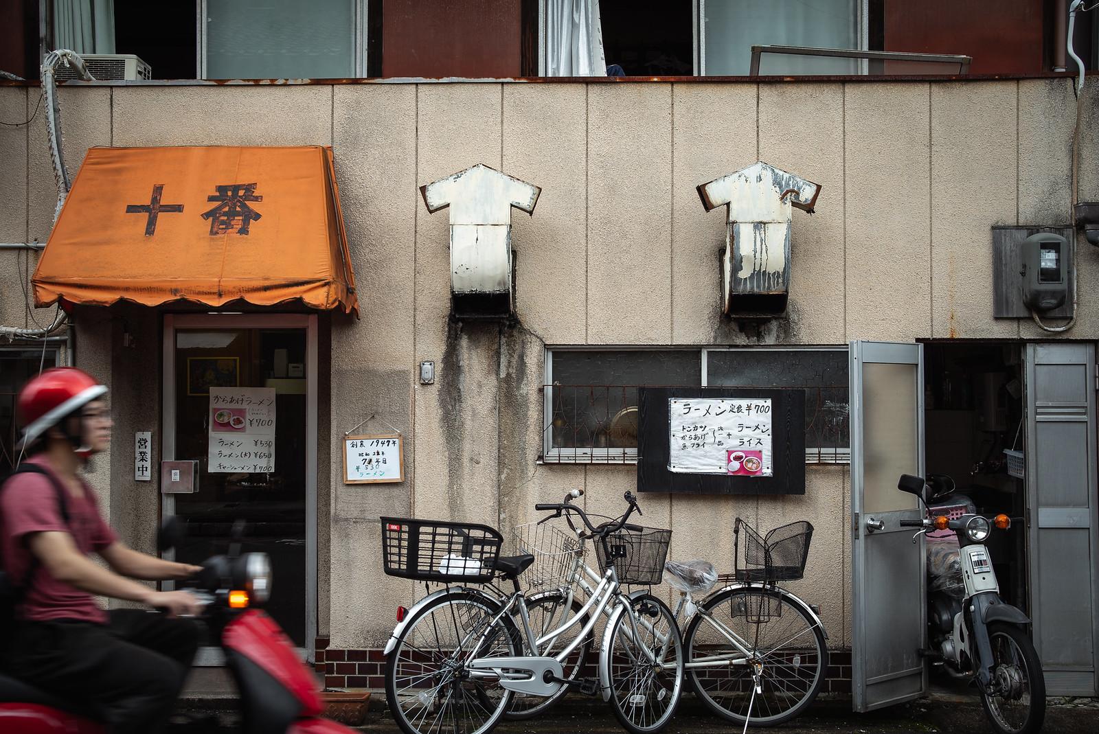 Kyoto_additional_01