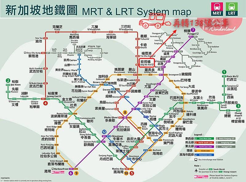 20161019新加坡地鐵圖縮