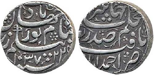 Silver rupee of Mughal Empress Nur Jahan
