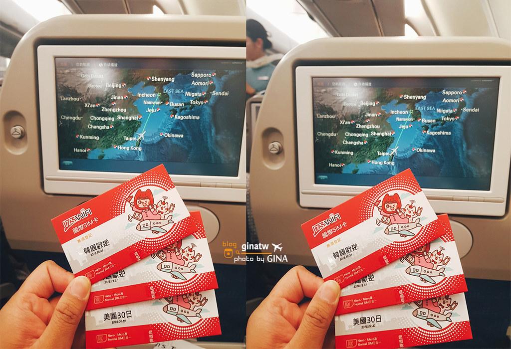 2020旅遊網路分享器/網卡推薦 173 Wi-Fi韓國/美國/日本/歐洲/中國免翻牆/越南實際使用實測+韓國轉機一日遊網卡 @Gina Lin