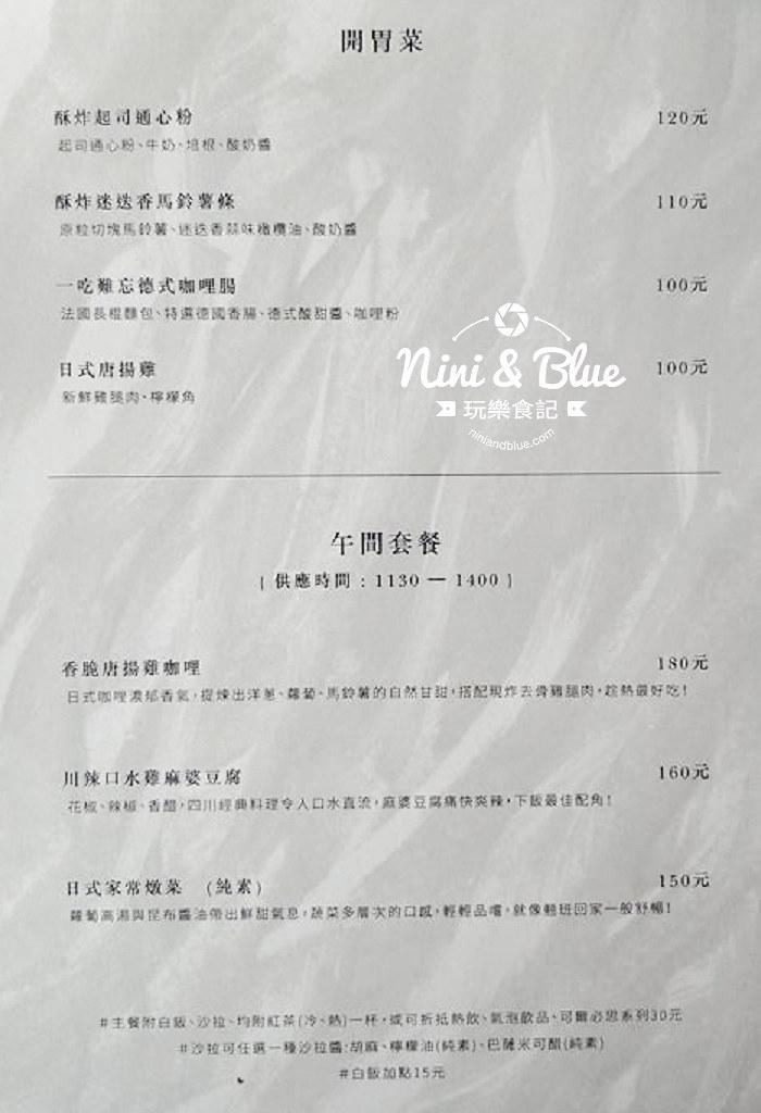 早捌 早午餐菜單 menu  台中火車站  菜單02