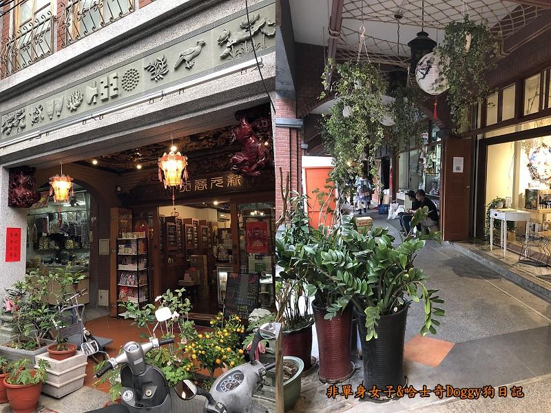 迪化街商圈24-189