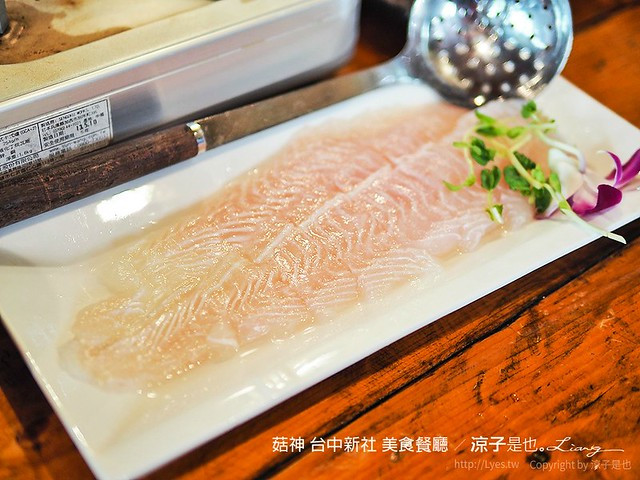 菇神 台中新社 美食餐廳 9