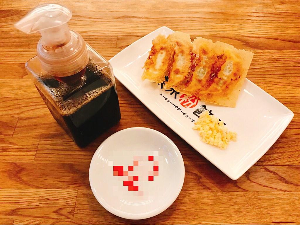東京粉餃子③