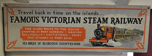 Steam railway banner