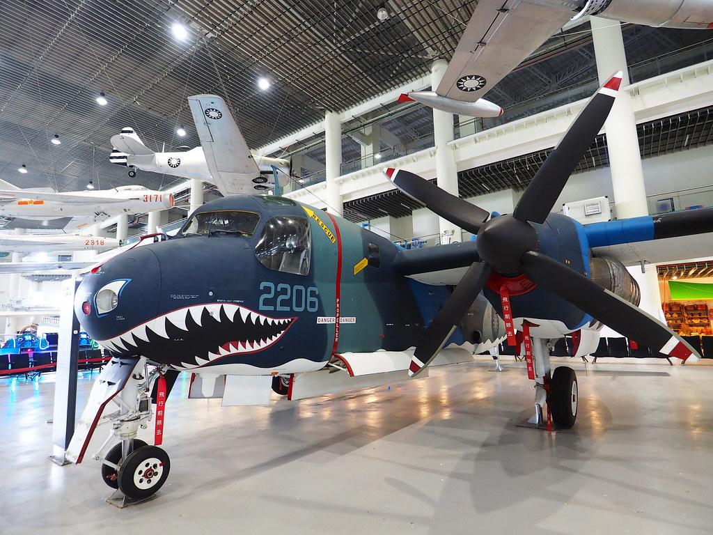 航空教育展示館 (15)