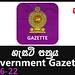 Sri Lanka Government Official Gazette 2018-June-22 Sinhala/Tamil/English by Jobary.LK