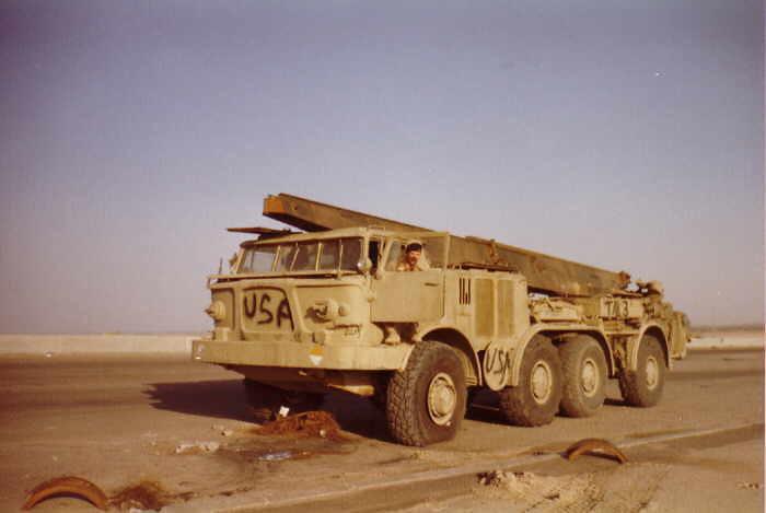 Luna-M-Frog-7-iraq-c1991-min-1