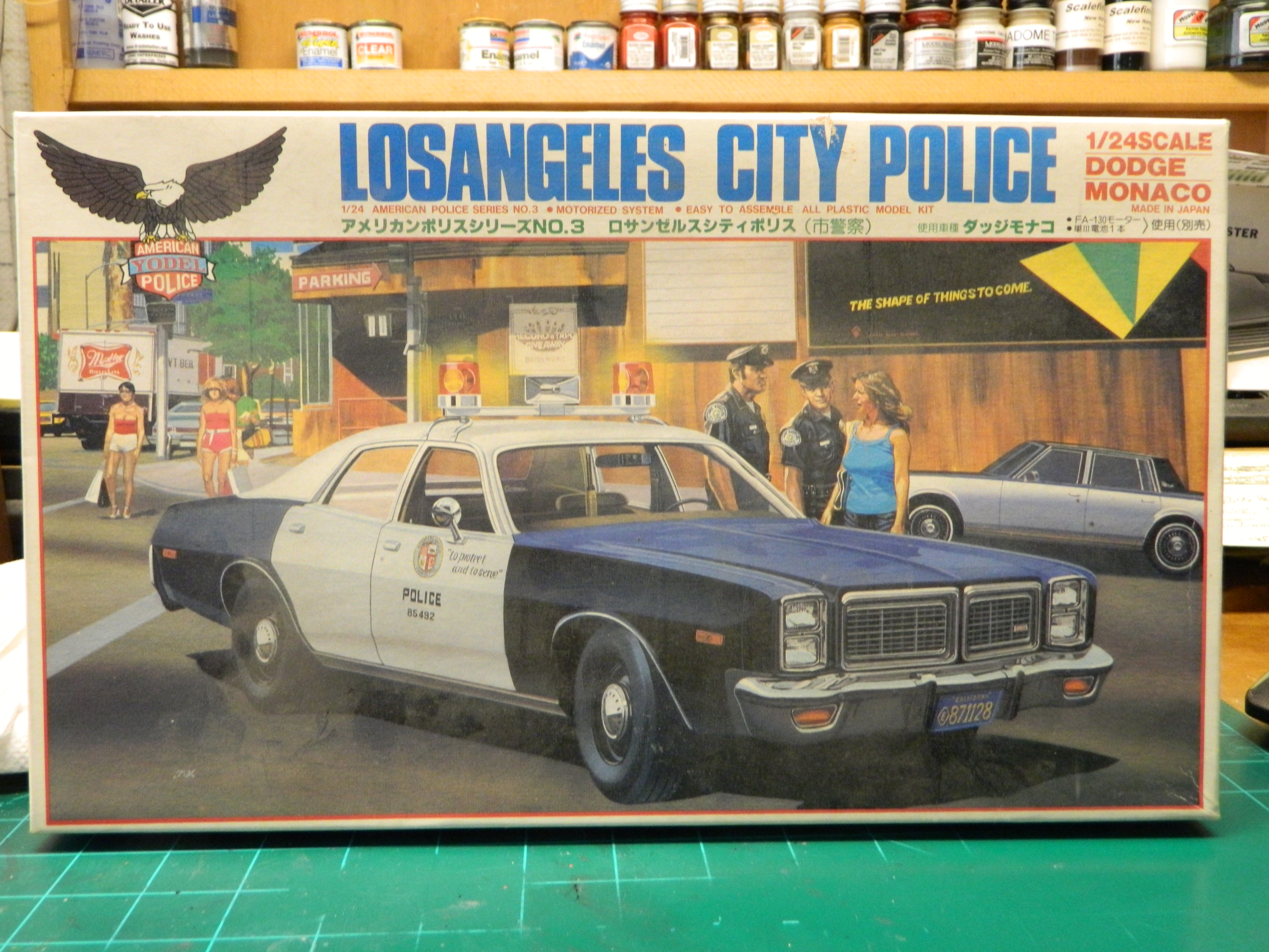 Yodel Plymouth Plymouth Fury Police Car Pictures Images Photos Elevated Mast Photography Of