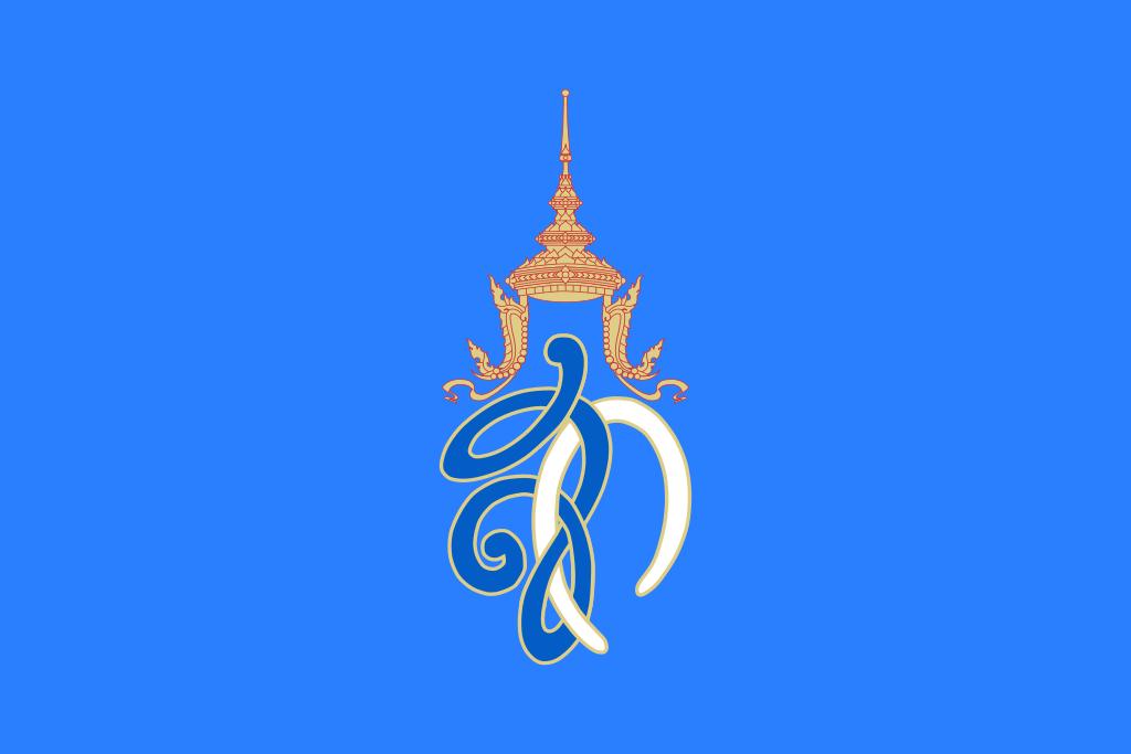 Royal Flag of Queen Sirikit