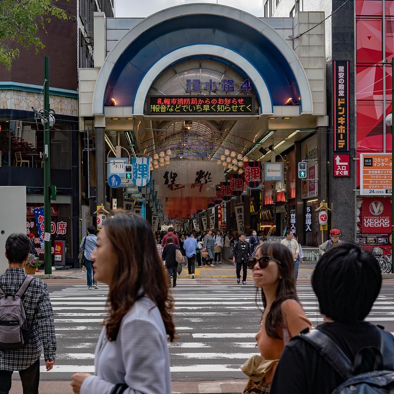 札幌・狸小路