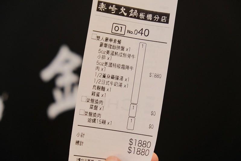 DSCF7909