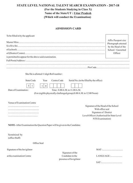 UP NTSE Admit Card