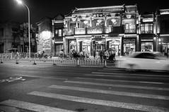 Last night in Beijing