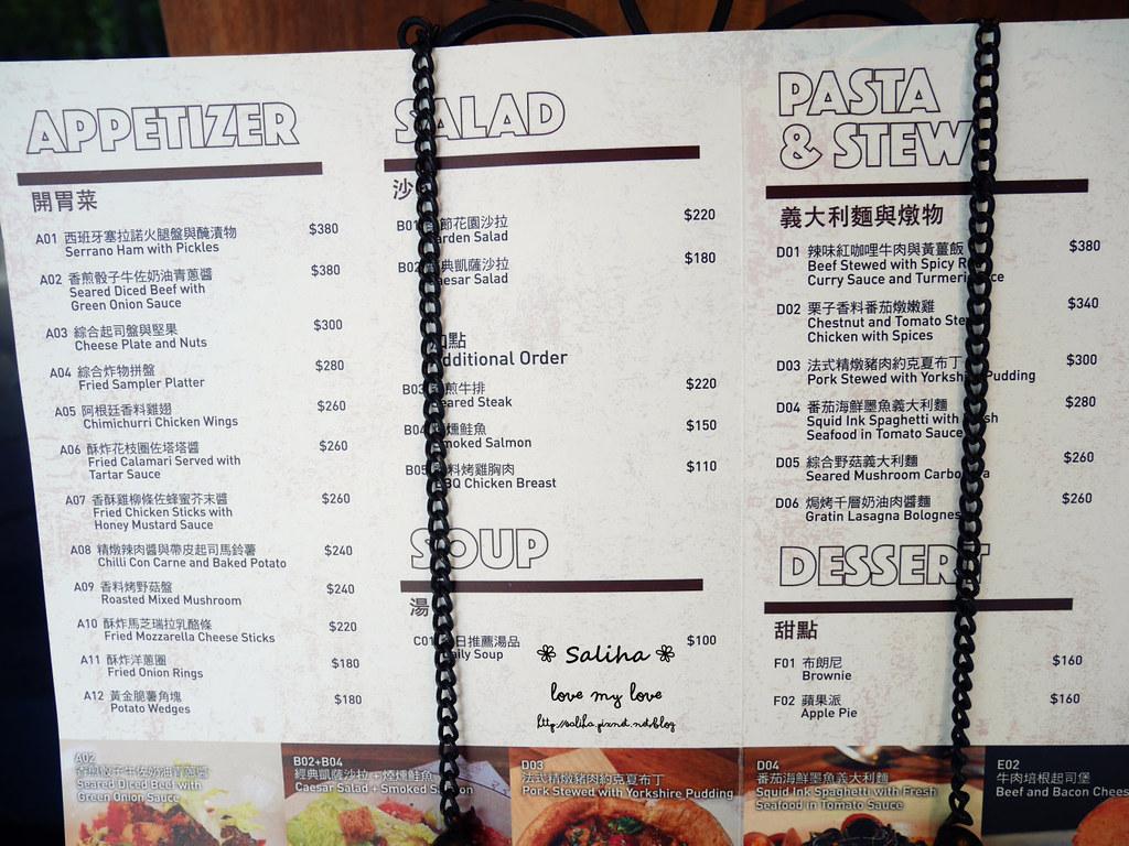 台北松山小巨蛋站quote333餐廳午晚餐菜單menu (1)