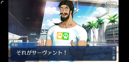 Screenshot_2018-08-09-20-06-28-137_com.aniplex.fategrandorder