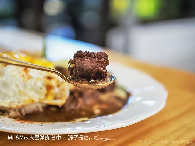Mr.&Mrs.夫妻洋食 台中 21