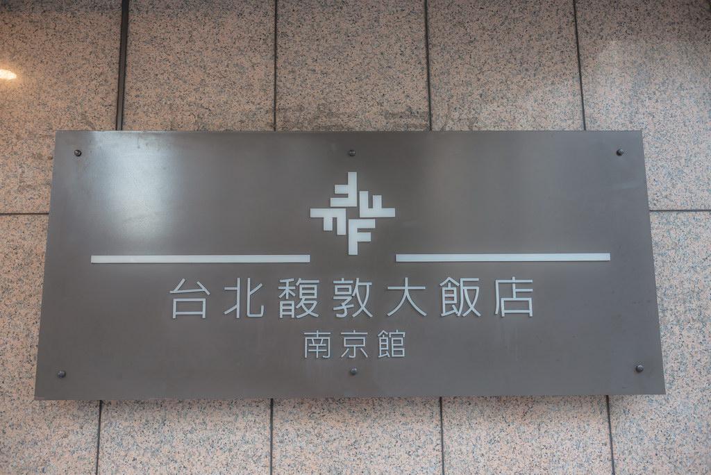 台北推薦婚攝阿宏臻愛會館精選_005