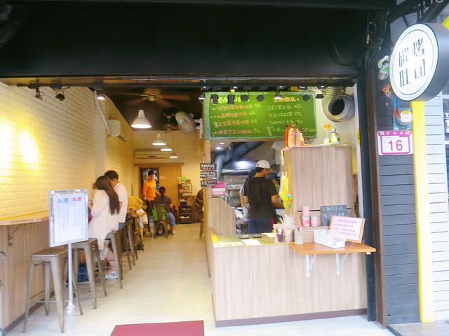 烤司院碳烤吐司專賣 (2)
