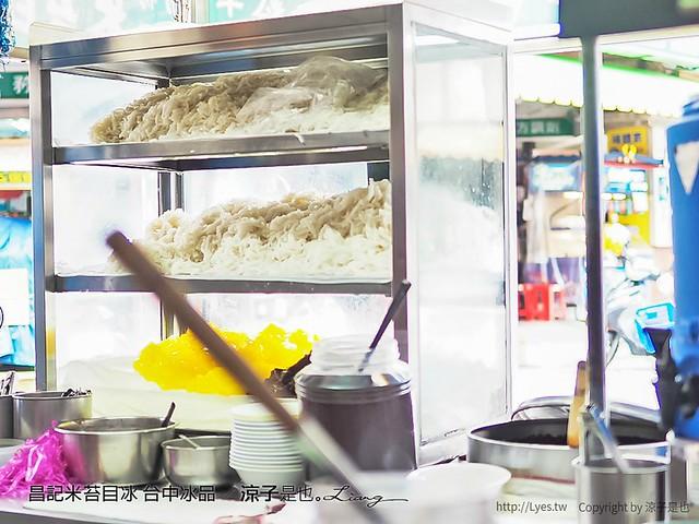 昌記米苔目冰 台中冰品 6