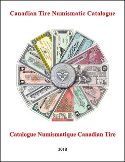 2018 Canadian Tire Numismatic Catalogue cover