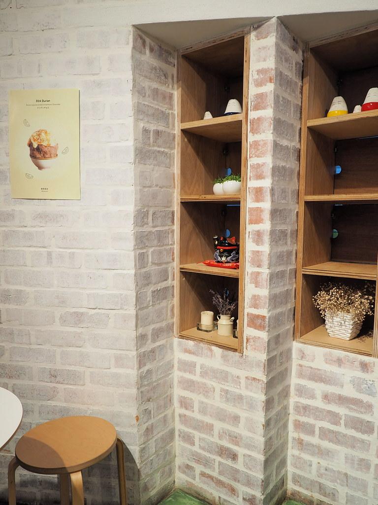 Dessert collection area.
